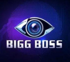 Bigg Boss Malayalam 1 Logo