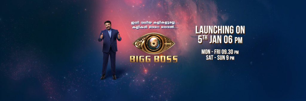 Bigg Boss Malayalam vote cover images